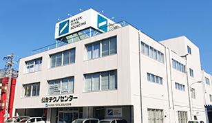仙台テクノセンター