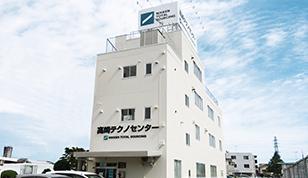 高崎テクノセンター