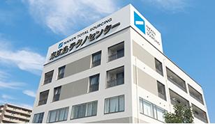 東広島テクノセンター