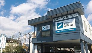 熊本テクノセンター