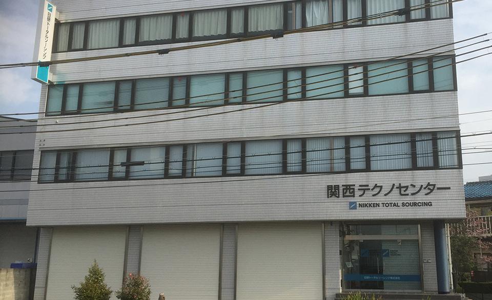 彦根テクノセンター