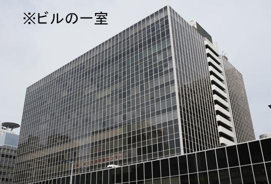 大阪技術センター